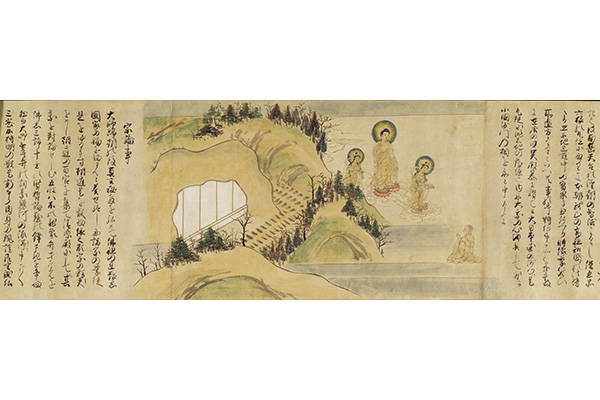 Life of the Great Master of Mount Koya (Koya daishi gyojo), volume 4, 1400-1500 (detail). Japan, Muromachi period (1392-1573). Handscroll; ink and colors on paper. Gift of the Asian Art Foundation, B67D17.