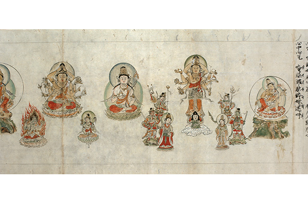 Iconographic drawings of the bodhisattva Avalokiteshvara (Kannon), from the scroll set Selections of Iconographic Drawings (Zuzosho), approx. 1300-1350 (detail). Japan, Kamakura (1185-1333) or Nanbokucho (1333-1392) period. Handscroll; ink and colors on paper. The Avery Brundage Collection, B64D5.
